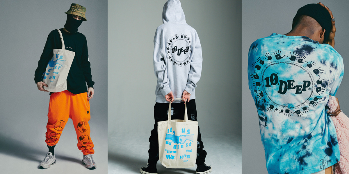 10.Deep's Holiday 19 collection is the New Normal