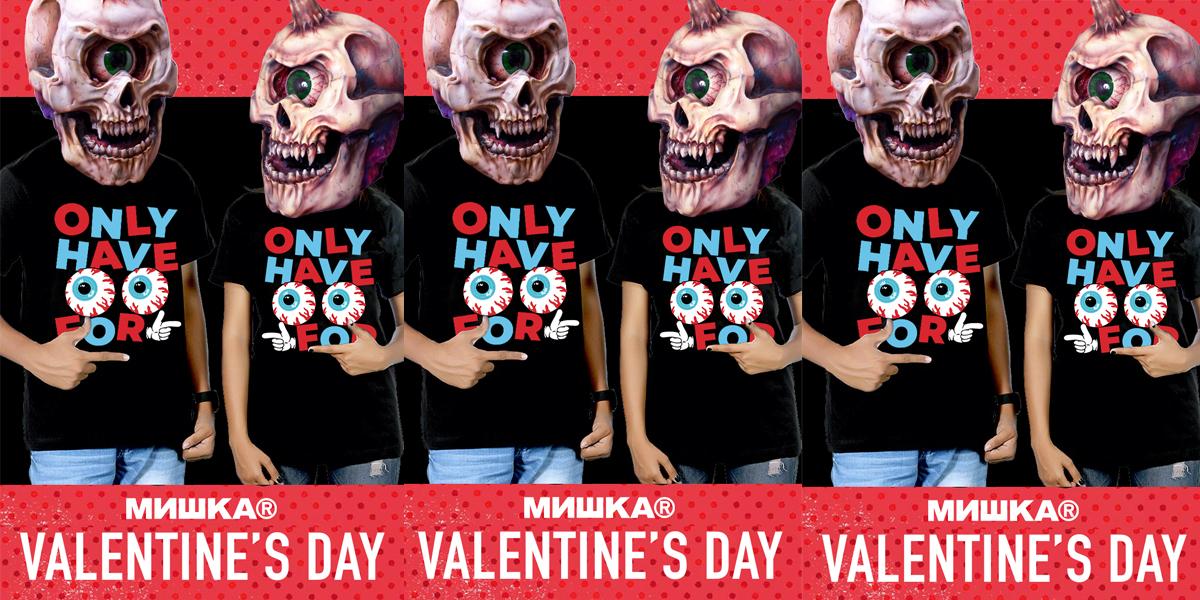 Mishka Valentine's Tees double the love